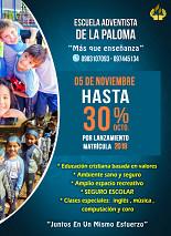 Escuela Adventista  de La  Paloma